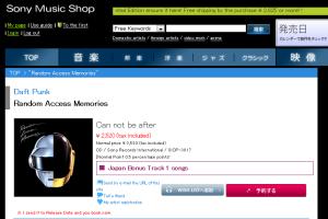 Horizon - Daft Punk Japanese Bonus song