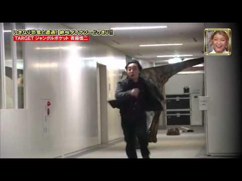 (Hidden Camera + Dinosaur Animatronics) * Japan = Funny